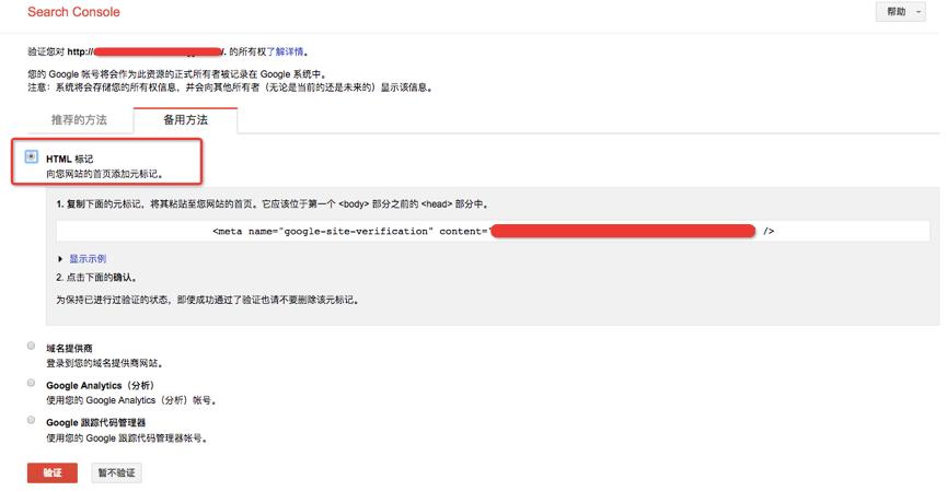 HTML标记